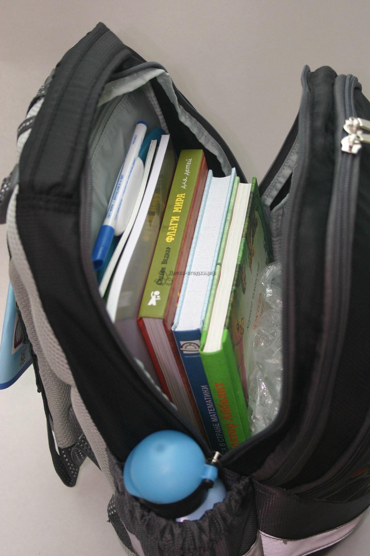 Школьный рюкзак - ранец Modan Generic II, - фото 7